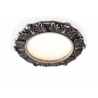 Классический светильник Hafele, модель Acanthus, античное серебро